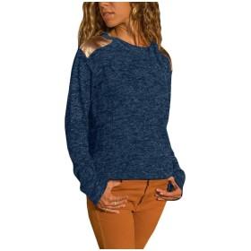 Candiyer レディースロングスリーブは、ニットセータープルオーバーTシャツをリラックス AS1 XL