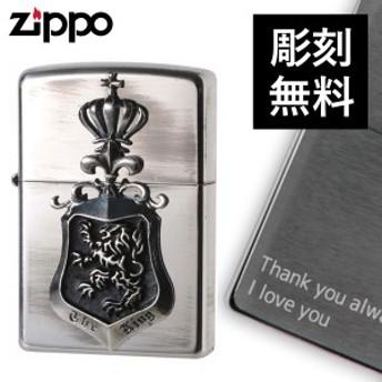 zippo 名入れ ジッポー ライター キングエンブレム 2SIM-CRKING