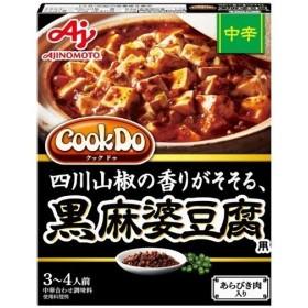 クックドゥ あらびき肉入り黒麻婆豆腐用 中辛 ( 3-4人前 )/ クックドゥ(Cook Do)