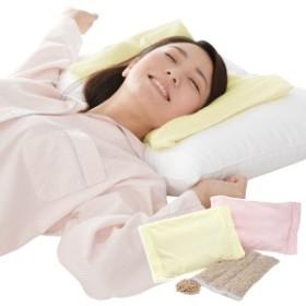 枕 洗える 日本製 ヒノキ 抗菌 防虫 国産ヒノキ 心に身体にやさしい枕