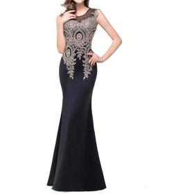 DreamYS パーティードレス ロングドレス イブニングドレス カクテルドレス ドレス ワンピース お呼ばれ 結婚式 二次会 ブライズメイド レディース (ブラック,S)