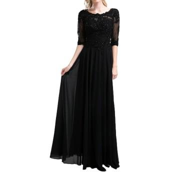 (ウィーン ブライド)Vienna Bride ロングドレス コンサートドレス パーティードレス ブラック レディース 結婚式 二次会 演奏会 発表会-9-ブラック