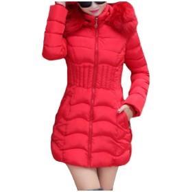 Tootess 女性ファッションスキニーミッドロング冬コート毛皮ジッパージャケット Red M