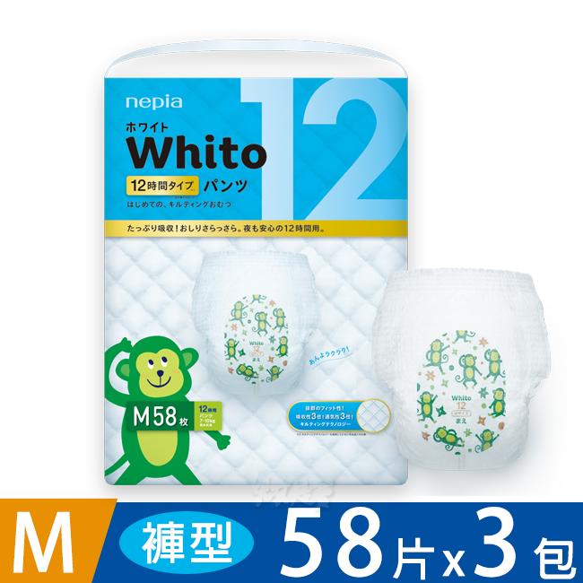 日本王子 Whito超薄長效拉拉褲/褲型尿布M (58片x3包/箱)