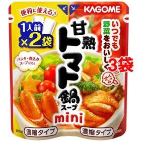 カゴメ 甘熟トマト鍋スープ mini (50g2個入3袋セット)