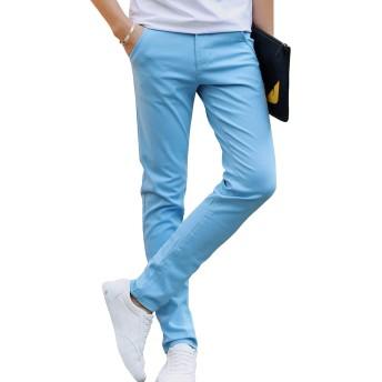 ODFMCE ロングパンツ メンズ チノパン ストレッチ ズボン スリム スキニー 無地 綿 カラーパンツ 大きいサイズ (ブルー, 29)