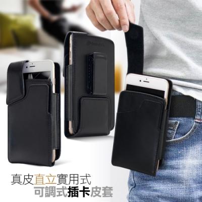 卡片口袋方便使用 專利背夾不分崩離更耐用 優質真皮SGS防刮測試更防刮 尺寸可以調整滿足可同手機需求 開口設計鈴聲大.可充電.插耳機