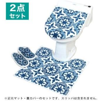 ヨコズナクリエーション トイレ2点セット マット 55×60cm +兼用フタカバー グロリア トイレマット 蓋カバー