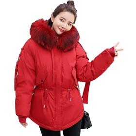 ZUOMAレディース 綿服 ショートコート 大きいファー ブルゾン 中綿ジャンパー 保温コート 防寒ジャケット (レッド, XL)