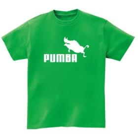 【国内発送】15色PAROTTA パロッタ PUMBA プンバ イノシシ パロディ 半袖Tシャツ ブライトグリーン XLサイズ