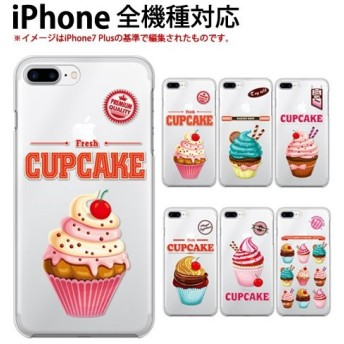 iPhone6s 保護フィルム 付き iPhoneXs カバー iPhoneXr ケース iPhone X 8プラス 7 携帯ケース iphoneXr Xs MAX ケース cupcak