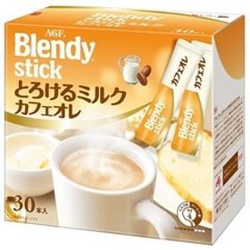 ブレンディ スティック コーヒー とろけるミルクカフェオレ (10g*30本入)