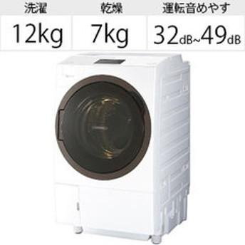 東芝 TOSHIBA ドラム式洗濯乾燥機 洗濯12kg/乾燥7kg TW127X8L(W) グランホワイト(標準設置無料)