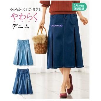 スカート ロング丈 マキシ丈 大きいサイズ レディース やわらくヨコすご伸びタック プリーツ デザイン ミディ丈  96C〜102C ニッセン