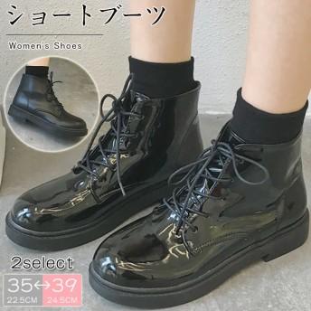 レディース ブーツ シューズ 靴 ローヒール ショートブーツ 美脚 ワークブーツ