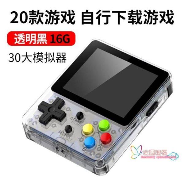 游戲機小龍王開源掌機復古gba游戲機刷機版街機tony優化版掌上懷舊