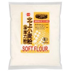 有機北上小麦粉(準薄力粉) 単品