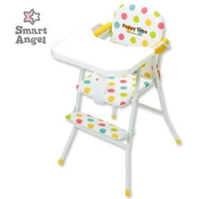 SmartAngel)ハイチェア PeppyTime[ベビー ベビーチェア 赤ちゃん 折りたたみ チェア 椅子 いす イス ベビーチェアー ハイチェアー 赤ちゃん用品 たためる]