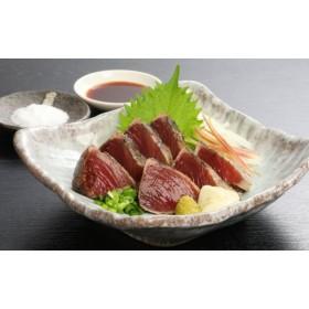 土佐流藁焼きかつおタタキ2節セット(かつおのタタキセット)