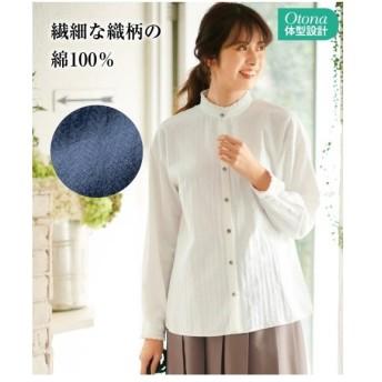 大きいサイズ レディース 綿100% ハイネック フリル デザイン ブラウス  LLC〜10LC ニッセン