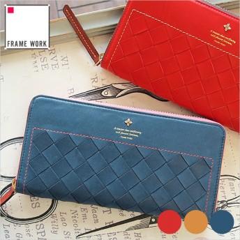 【在庫限り】フレームワーク FRAME WORK ラウンドファスナー長財布 財布 カルテット 0042503