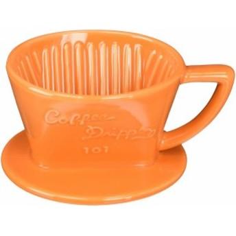 三洋産業 THREE FOR (スリーフォー) 深濾過層有田焼磁器ドリッパー 1~2杯用 オレンジ G-101OR