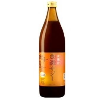 黄酸汁 豊潤サジー900ml【お得な1ヶ月サイズ】 オーガニックサジー使用のサジージュース