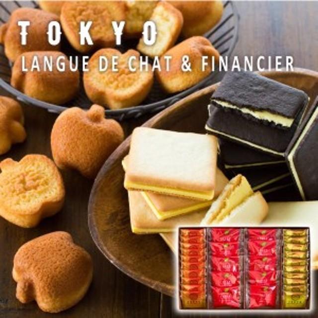 【送料無料】BakedBaseギフトセットM|東京ベイクドベース焼き菓子の詰め合わせ|(宅急便発送)