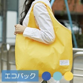 ビッグエコバック エコバック エコバッグ 折りたたみ エコバッグ レジカゴ トートバッグ ショッピングバッグ マザーズバッグ ハンドバッグ 可愛い かわいい おしゃれ 送料無料