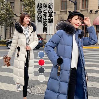 毎年人気のクラシックタイプ 韓国ファッション おしゃれな 大人気 冬物 ロングセクション 厚手 大きいサイズ ダウンコート 綿入れの服