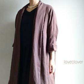 Creema限定秋色Baked chocolate brown long cardigan doublegauze