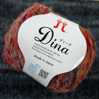 新製品 毛糸 ディーナ ハマナカ 【KY】Dina hamanaka 段染 アルパカ グラデーションヤーン 並太