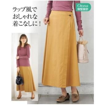 スカート ロング丈 マキシ丈 大きいサイズ レディース ラップ風  96C〜102C ニッセン