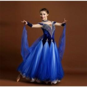 ステージ衣装 大きい裾 モダンドレス 社交ダンス ダンスウェア モダン衣装 ダンス衣装 人気社交ダンスドレス ワルツ 社交ダンスドレスワ