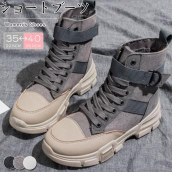 レディース ショートブーツ ブーツ レディース 編み上げ 靴 シューズ 疲れない 美脚