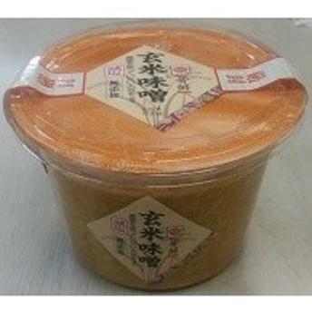 芳醇無添加 減塩玄米味噌 単品