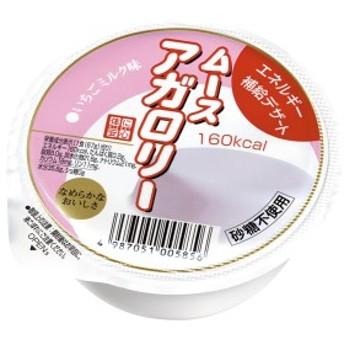 ムースアガロリー いちごミルク味 67g [腎臓病食/低たんぱく食品/高カロリー]