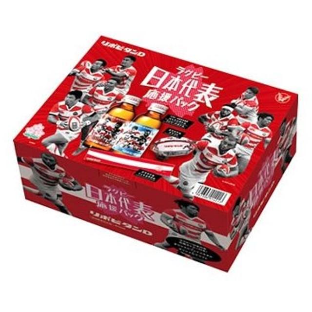 【※】 大正製薬 リポビタンD ラグビー日本代表応援パック (100mL×10本) ドリンク剤 【指定医薬部外品】