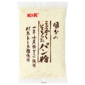 【20個入り】KK こまかくそろったパン粉 200g