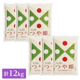 山形農業協同組合 【山形】つや姫精米12kg(2kg×6袋) TW3050243723