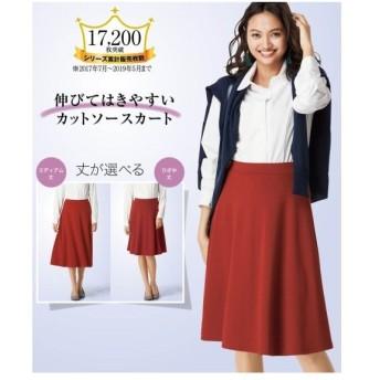 スカート ひざ丈 大きいサイズ レディース カットソー 無地フレア ひざ中丈 年中  L〜10L ニッセン