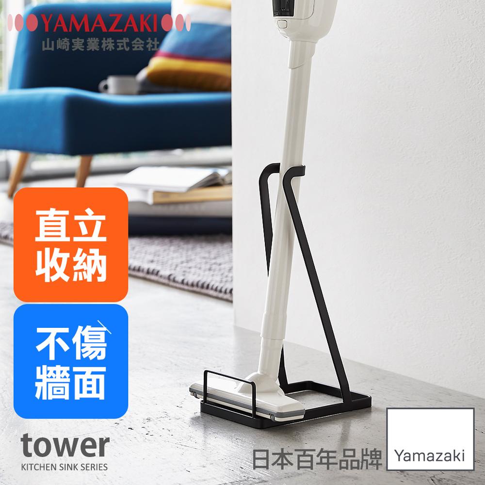 tower 立式吸塵器收納架(黑) 新品上市95折/滿兩千折200/滿四千折400/滿六千折600