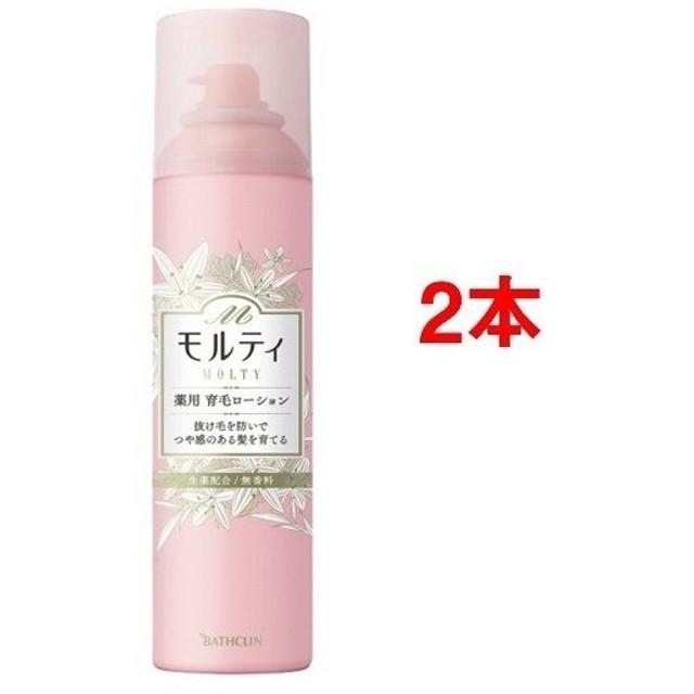 モウガL モルティ 薬用育毛ローション ( 180g2本セット )/ モウガ