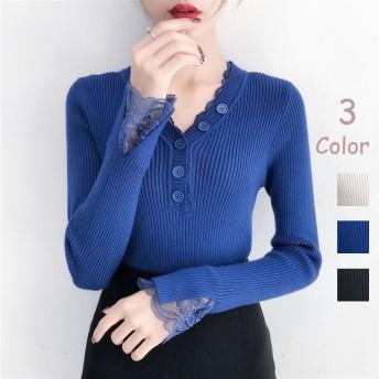 韓国ファッション Vネックトップス シンプル 上品 大人可愛い 細見えレディースファッション CHIC気質 大人気 おしゃれな トレンド 新品 タートルネック 長袖