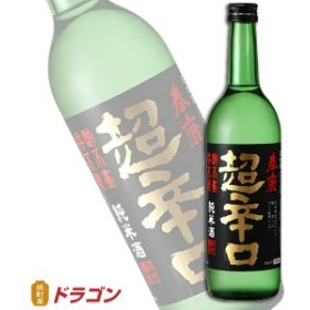 春鹿 純米 超辛口 720ml 15度 今西清兵衛商店 日本酒 清酒