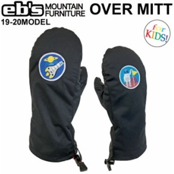 19-20 eb's スノーボード グローブ OVER MITT Jr オーバー ミット ジュニア ミトン キッズ エビス 2019 2020