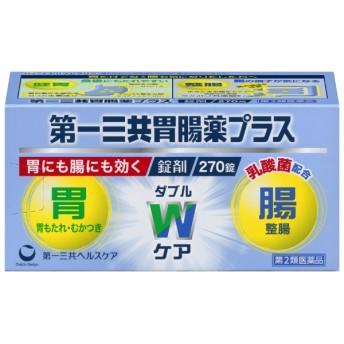 【第2類医薬品】第一三共胃腸薬プラス270錠