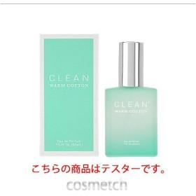 クリーン・クリーン ウォームコットン EDP 30ml SP (香水) テスター