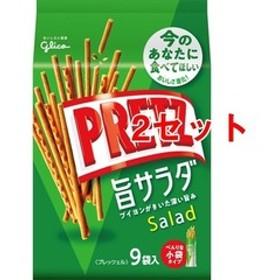 プリッツ 旨サラダ (9袋入*2セット)