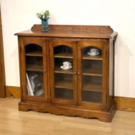 リビングボード  キャビネット ガラス リビング収納 収納家具 飾り棚 アンティーク家具 送料無料 クラシック家具